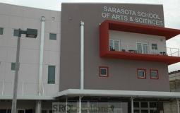 school-7